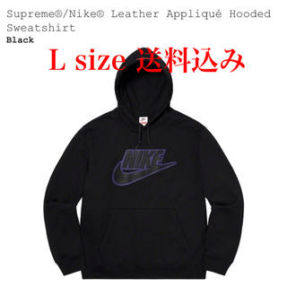 シュプリーム(Supreme)のSupreme Nike Leather Sweatshirt パーカー(パーカー)