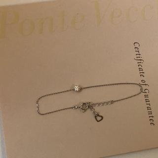 ポンテヴェキオ(PonteVecchio)のポンテヴェキオ 0.15ct プラチナダイヤブレスレット 美品(ブレスレット/バングル)