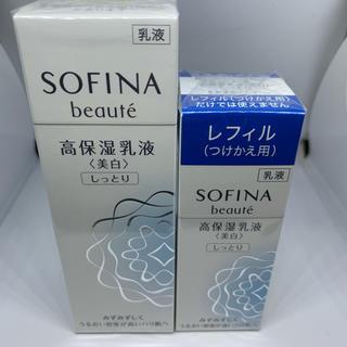 ソフィーナ(SOFINA)の花王 SFボーテ 高保湿乳液美白 しっとり 60g・レフィルセット(乳液/ミルク)