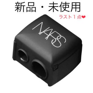 ナーズ(NARS)のNARS ナーズ ペンシル シャープナー(その他)