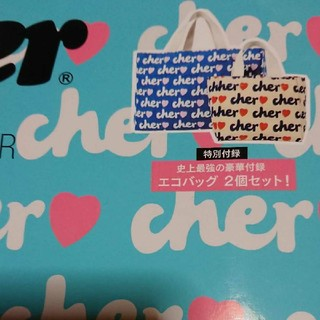 シェル(Cher)の新品・未開封●cher シェル●ムック本付録 トートバッグ2個セット(トートバッグ)