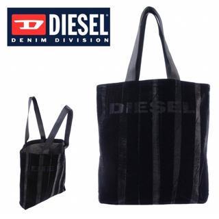 ディーゼル(DIESEL)のディーゼル トートバッグ 鞄 ショルダーバッグ ブラック スエード DIESEL(トートバッグ)