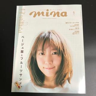 Johnny's - mina (ミーナ) 2019年 05月号 SixTONES 増田貴久