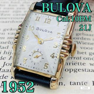 ブローバ(Bulova)の★1952年★BULOVA◆10K金張り/メンズ/手巻き/腕時計/レディースも!(腕時計(アナログ))