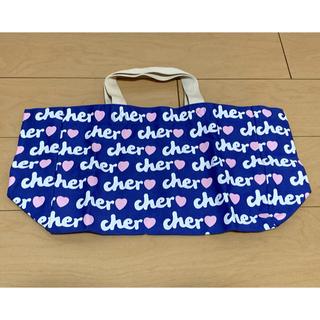 シェル(Cher)のCher シェル トートバッグ(トートバッグ)