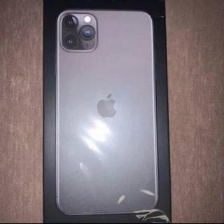 アップル(Apple)のiPhone 11 Pro 新品未開封  256GB  (スマートフォン本体)