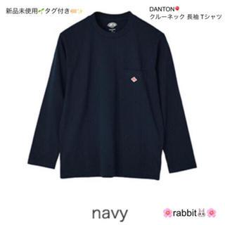 ダントン(DANTON)の新品未使用🌱タグ付き🏷✨ DANTON🎈クルーネック 長袖 Tシャツ (Tシャツ(長袖/七分))