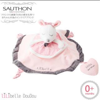 ジェラートピケ(gelato pique)のソトン お人形さんドゥードゥー ピンク(ぬいぐるみ/人形)