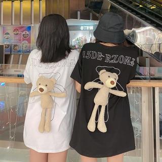 スタイルナンダ(STYLENANDA)の韓国系▼立体くまTシャツ(Tシャツ(半袖/袖なし))