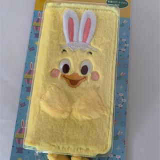 うさピヨ スマートフォンケース 2020 携帯 ケース(キャラクターグッズ)