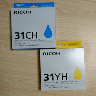 リコー(RICOH)のRICOH インクカートリッジ(PC周辺機器)