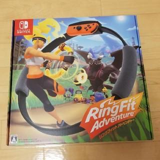 ニンテンドースイッチ(Nintendo Switch)のリングフィットアドベンチャー パッケージ版 新品未開封(家庭用ゲームソフト)