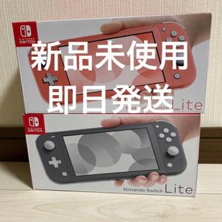 ニンテンドースイッチ(Nintendo Switch)のNintendo Switch LITE コーラル グレー 2台セット(携帯用ゲーム機本体)