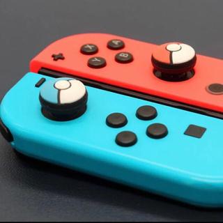 ニンテンドースイッチ(Nintendo Switch)の新品 任天堂 Switch/Switch light ☆ジョイコンカバー☆(家庭用ゲーム機本体)