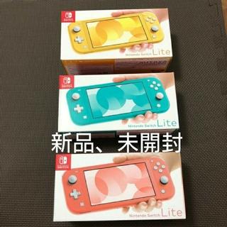 ニンテンドースイッチ(Nintendo Switch)のニンテンドースイッチ ライト 本体 新品 3色(家庭用ゲーム機本体)