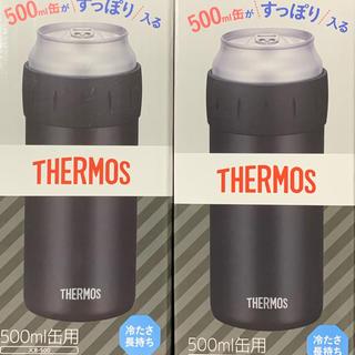 サーモス(THERMOS)の 早い者勝ち!キンキンに冷えた缶ビールに!サーモス保冷缶ホルダー黒500ml2個(タンブラー)