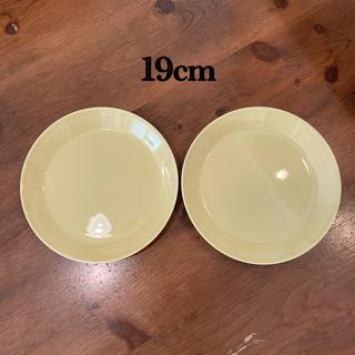 イッタラ(iittala)のイッタラ ティーマ イエロー 19cmプレート ×2(食器)