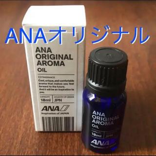 ANA(全日本空輸) - ANAオリジナル アロマオイル 10mL