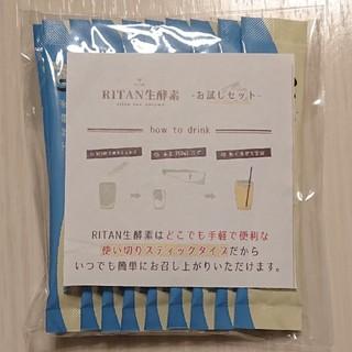 【賞味期限至近 値下】りたん 生酵素 お試しセット10本(その他)