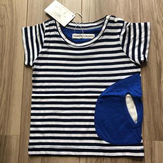 ツモリチサト(TSUMORI CHISATO)のツモリチサト ボーダー Tシャツ キッズベビー(Tシャツ/カットソー)