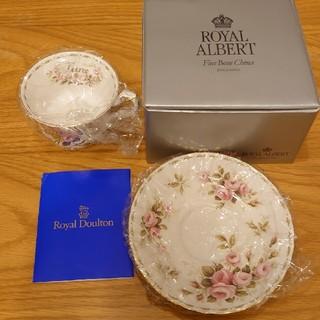ロイヤルアルバート(ROYAL ALBERT)のロイヤルアルバート カップ&ソーサー(グラス/カップ)