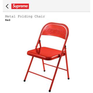 シュプリーム(Supreme)のSUPREME Metal Folding Chair(その他)