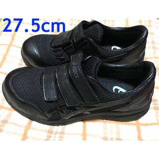 asics - アシックス安全靴 27.5cm   ウィンジョブCP202