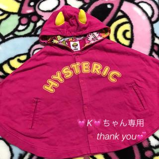 ヒステリックミニ(HYSTERIC MINI)の専用♡(シャツ/カットソー)