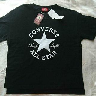 コンバース(CONVERSE)のコンバース 黒 Tシャツ【未使用】※注意点あり(Tシャツ(半袖/袖なし))