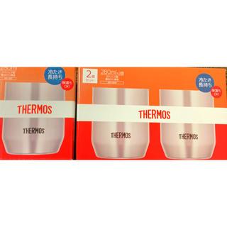 サーモス(THERMOS)のウィスキーハイボールが美味しい!サーモス真空断熱カップ280mlシルバー10個(タンブラー)
