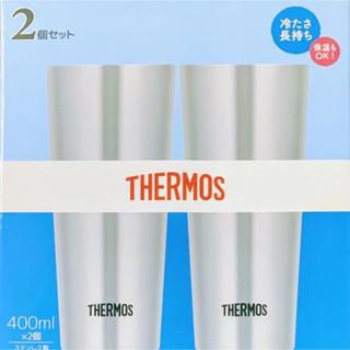サーモス(THERMOS)の早い者勝ちベストセラー サーモス真空断熱タンブラー400ml10個(タンブラー)