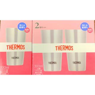 サーモス(THERMOS)の家飲みにぴったり! 暑い夏を涼しく!サーモス 真空断熱タンブラー300ml10個(タンブラー)