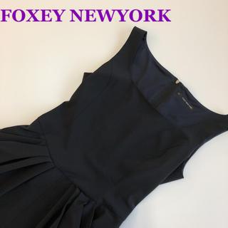 フォクシー(FOXEY)のフォクシーニューヨーク バルーンワンピース ドレス(ミニワンピース)