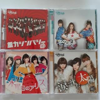 AKB48 - AKB48 CD+DVD
