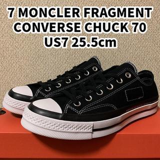 コンバース(CONVERSE)の7 MONCLER FRAGMENT×CONVERSE Chuck CT70(スニーカー)