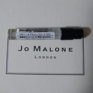 ジョーマローン(Jo Malone)のJO MALONE  ピオニー&ブラッシュ スエードコロン 1.5ml(香水(女性用))