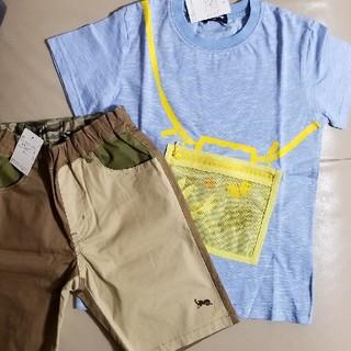 クレードスコープ(kladskap)のクレードスコープ  半袖Tシャツ、パンツ120(Tシャツ/カットソー)