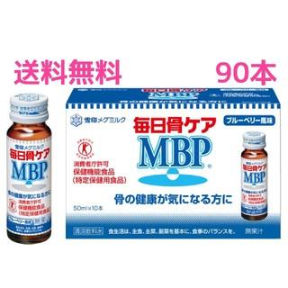 ユキジルシメグミルク(雪印メグミルク)の雪印 毎日骨ケアMBP 50ml×90本 特定保健用食品(その他)