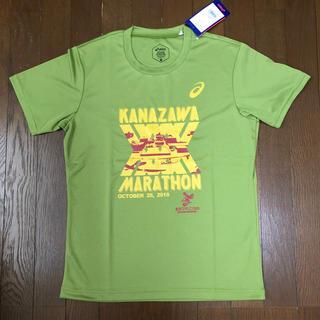 アシックス(asics)の金沢マラソン 参加賞 Tシャツ(その他)