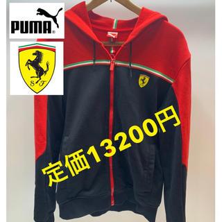 フェラーリ(Ferrari)の【限定品】プーマ フェラーリ コラボ パーカー(パーカー)