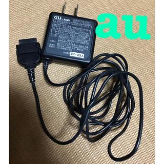 エーユー(au)の純正品 au ガラケー ACアダプタ 充電器 共通アダプタ アダプター 純正 (バッテリー/充電器)