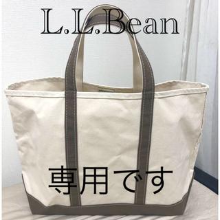 エルエルビーン(L.L.Bean)の【美品】L.L.Bean トートバッグ Fossil Brown Lサイズ(トートバッグ)
