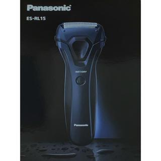 パナソニック(Panasonic)の早い者勝ち ベストセラー パナソニック メンズシェーバー 3枚刃 風呂剃り可能!(メンズシェーバー)