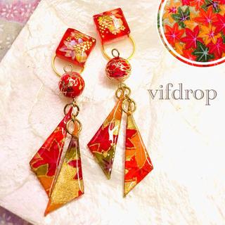 【赤緑 紅葉柄】さんかく和紙&紅葉和柄タイルの和風ピアス イヤリング(ピアス)