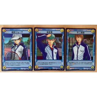コナミ(KONAMI)のテニスの王子様 カードダス 不二周助海堂薫越前リョーマ3枚セット ゲーム特典(カード)