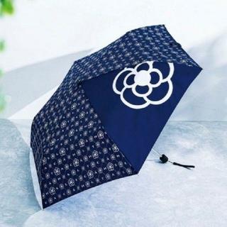 クレイサス(CLATHAS)の雑誌付録 クレイサス 晴雨兼用折りたたみ傘(傘)