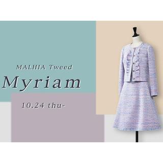"René - 【Rene】2019年マリアケントツイードジャケット""Myriam"""