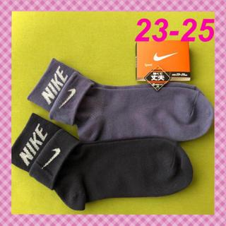ナイキ(NIKE)の【ナイキ】 NEW‼️2way 《パープル・ネイビー》 靴下2足組 NK-3RK(ソックス)