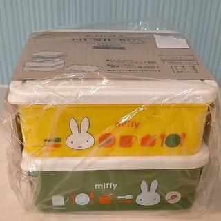 新品未使用品☆*°ミッフィー   ピクニックランチボックス 保冷剤付お弁当箱(弁当用品)