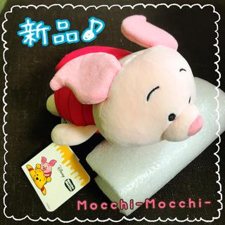 タカラトミー(Takara Tomy)の新品♪Mocchi-Mocchi-もっちぃもっちぃディズニーピグレットSプーさん(ぬいぐるみ)